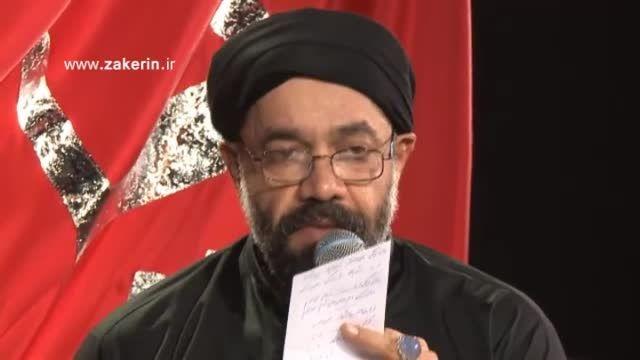 حاج محمود کریمی شب سوم محرم94