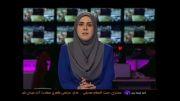 صدای هلالی در اخبار  شبکه 5و  اعلام مراسم بدرقه فاطمه (س)