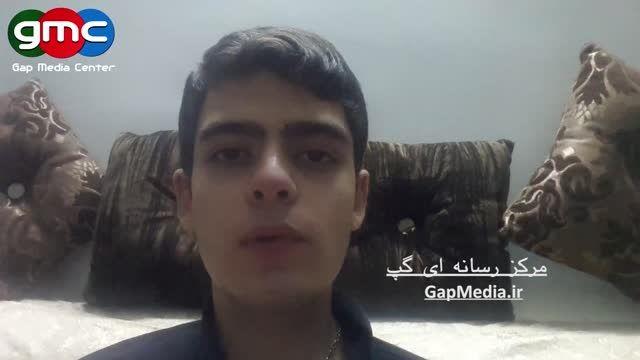 تسلیت به مناسبت ایام سوگواری ابا عبدالله