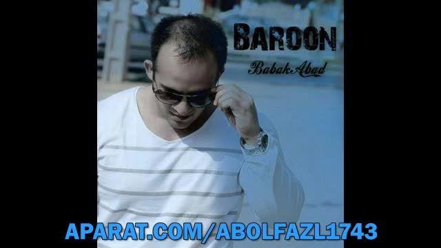 آهنگ جدید بابک آباد - بارون