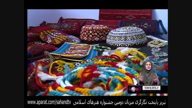 تبریز پایتخت نگارگری میزبان هنرهای اسلامی Islamic Arts