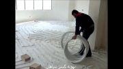 اجرای سیستم گرمایش از کف ترموستاتیک (تهویه گستر سپاهان)