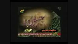 نوحه ترکی-بهزاد نوری-حضرت ابوالفضل