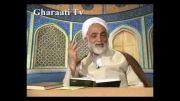 قرائتی / تفسیر آیه 89 سوره بقره، عدم كفایت شناخت و علم