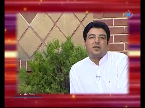 Sahra Elahi حامد عسکری