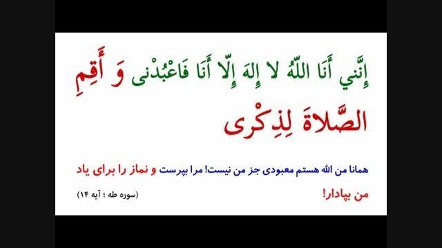 آیا تاکید به نماز اول وقت در قرآن آمده است؟