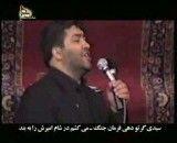 مداحان جوان آذری ببینند -   Hazreti Abolfazl - 03