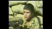 شهید مهرداد عزیزاللهی