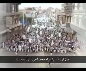 سخنان سید حسن نصرالله درباره مردم یمن