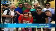 بازیگران زن و مرد ایرانی به برزیل و عکس های جنجالی آن ه