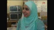 عکس العمل به برخورد نژادپرستانه با زن مسلمان