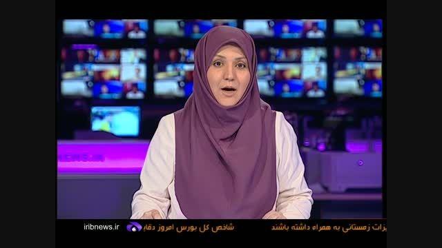 گزارش خبری شبکه تهران - نوروز ۹۱ - گردش آفرینان پارس