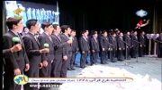 سرود یابن الزهرا گروه سرود نسیم قدر