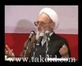 سخنرانی علامه حسن زاده درباره بانوی دو عالم حضرت زهرا سلام الله علیها