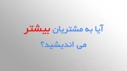 تویوتا یاریس صندوق دار زیر قیمت بازار