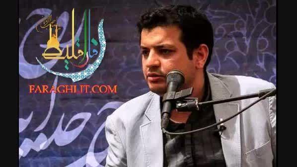 یک سخنرانی متفاوت از علی اکبر رائفی پور