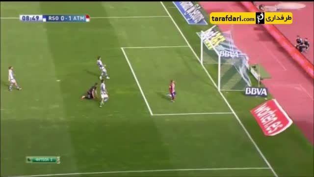 خلاصه بازی رئال سوسیداد 0 - 2 اتلتیکو مادرید