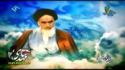 امام خمینی (ره): ویژه عید غدیر خم
