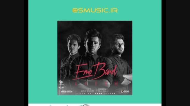 دانلود آهنگ جدید Emo Band به نام آروم