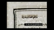 محمد نوری زاد از دیروز تا امروز؟!