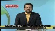 حجری فرد - مجری و  گوینده خبر شبکه فارس