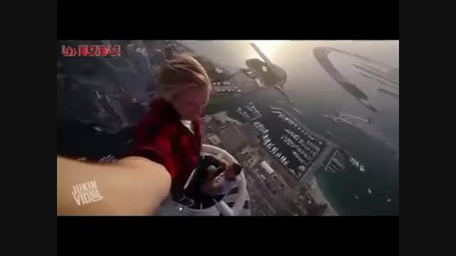 ثبت لحظه های خطرناک سلفی عکاسی فیلم گلچین صفاسا