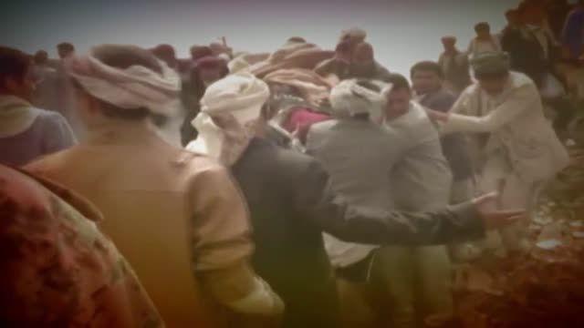 اذان یمن | مهدی یراحی