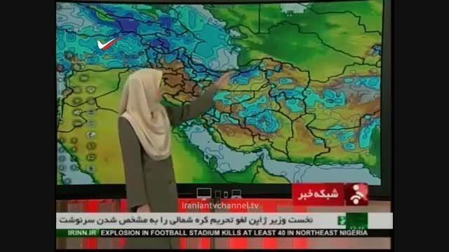 سوتی گزارش هواشناسی 8 دقیقه قبل از طوفان تهران!