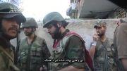 سوریه:عملیات در جوبر- 1-2 -شروع عملیات(زیرنویس)