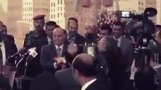 موشن گرافیک «یمن»