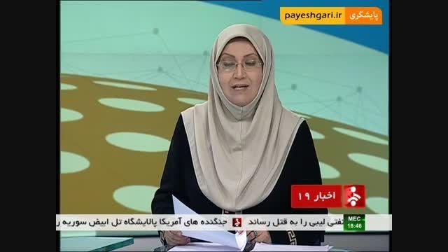 سفر رئیس مجلس شورای اسلامی به کویت و قطر