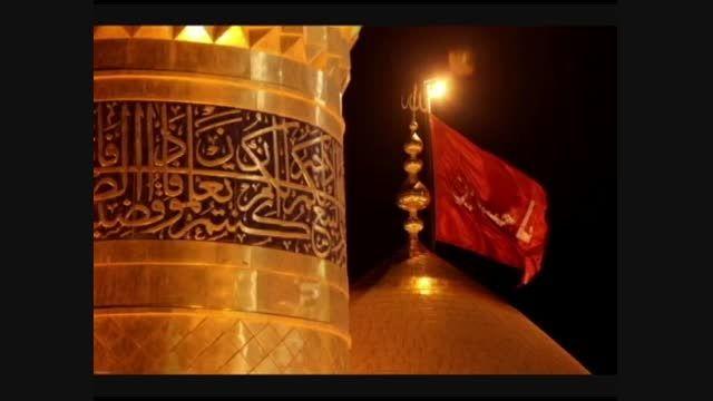 داستان عنایت امام حسین(ع) به امیرکبیر