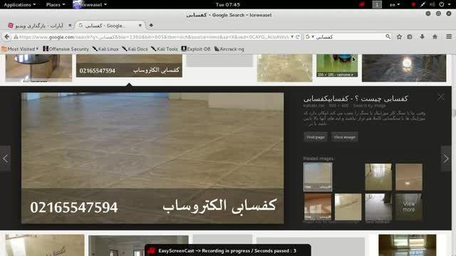 kafsabi.net