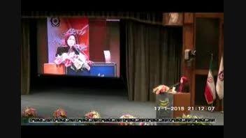 ایرانمجری: فریبا علومی مجری پنجاهمین سالروز تاسیس تیراژ