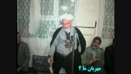 سخنرانی مرحوم حاج سلمان مهربانی اولین امام جمعه مهربان