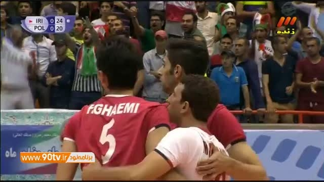 خلاصه والیبال: ایران ۳-۲ لهستان (بازی اول)