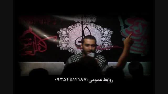 کربلایی رضا آقاجانی-دارم میرم به کربلا