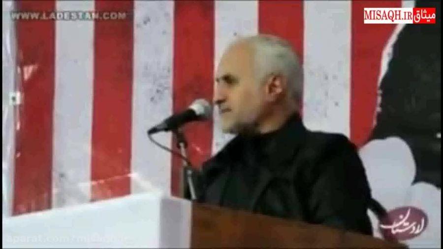 اظهارات شجاعانه حسن عباسی درباره وضع اقتصادی