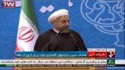 تفسیر روحانی از وضعیت اقتصاد در دولت احمدی نژاد