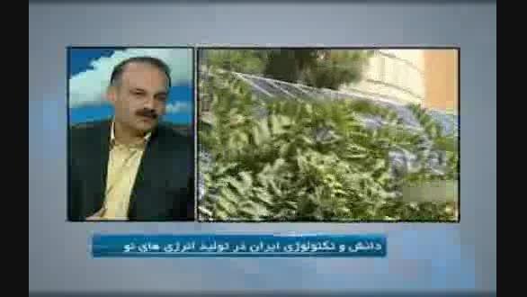 ساخت نخستین نیروگاه زمین گرمایی خاورمیانه در مشکین شهر