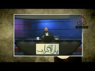 نمونه ای از تفرقه افکنی وهابیت علیه یران