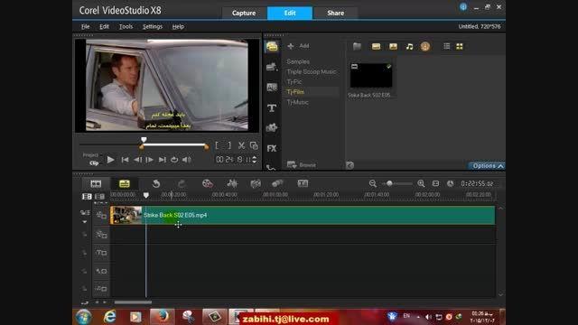 Track motion in Corel Video X8 by Tj.zabihi