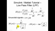 Simulink-MATLAB Tutorial and Example - Low Pass Filter - Bode Plots