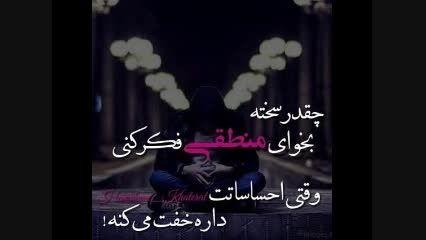 عــکــــــس . . .(میثم ابراهیمی-آلبوم تگرگ)
