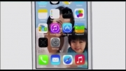 Apple وارد دنیای 3D می شود! (قابلیت جالب iOS 7)
