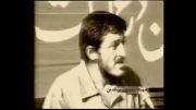 سخنرانی شهید مهدی زین الدین