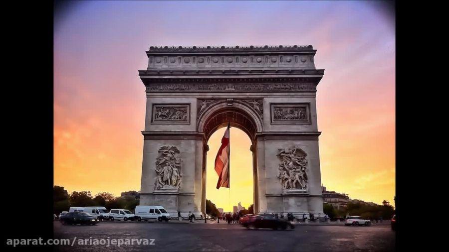 آژانس هواپیمایی مسافرتی آریا اوج پرواز تور فرانسه