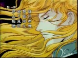Legend of the Galactic Heroes - Opening 3 - Anime Is My Life