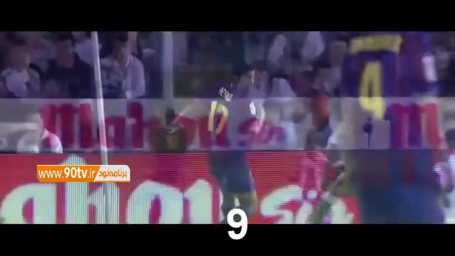 10 گل برتر لیونل مسی روی حرکات انفرادی