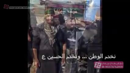 قاتل داعش ابو عزرائیل (کتائب امام علی ع)